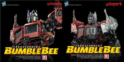 Yolopark推出《大黄蜂》电影赛博坦版擎天柱可动雕像