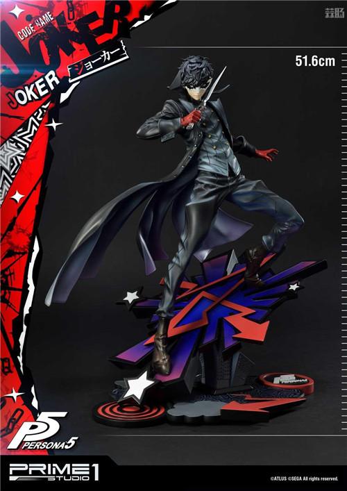 P1S推出Premium Masterline《女神异闻录5》Joker 1/4雕像 Joker 女神异闻录5 P1S 模玩  第2张