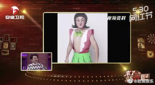 王祖蓝COS葫芦娃被判侵权 工作室做出回应 Cosplay 第1张