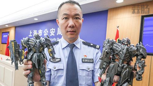 上海公安成功侦破侵犯变形金刚玩具品牌著作权案 威将的陨落 擎天柱 威将 孩之宝 变形金刚  第1张
