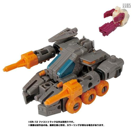 Takara Tomy公开2021年1月赛博坦之战日版玩具发售表 变形金刚 第5张