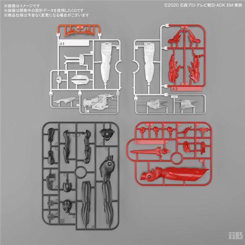 万代公开Entry Grade《假面骑士圣刃》圣刃英勇火龙形态拼装模型 模玩 第6张