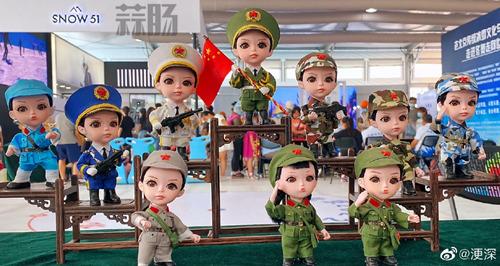 2020年中国国际服贸会于9月4日在京启动 泡泡玛特 服贸会 漫展  第7张