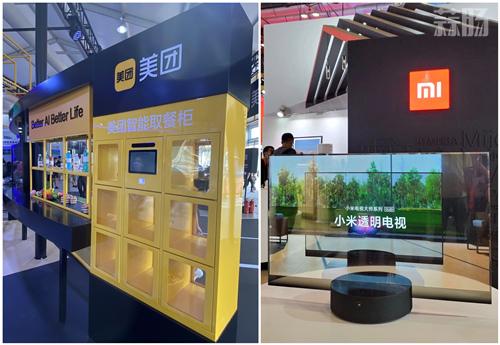 2020年中国国际服贸会于9月4日在京启动 泡泡玛特 服贸会 漫展  第9张