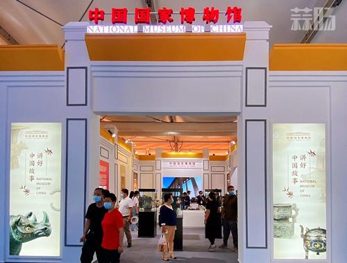 2020年中国国际服贸会于9月4日在京启动 泡泡玛特 服贸会 漫展  第5张