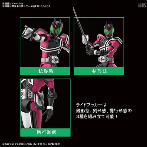 万代推出Figure rise Standard假面骑士Decade 假面骑士Decade Figure rise Standard 万代 模玩  第6张