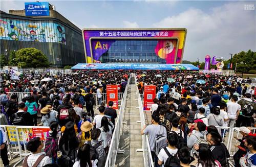 第十六届中国国际动漫节即将拉开序幕 漫展 第3张