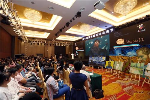 第十六届中国国际动漫节即将拉开序幕 漫展 第7张