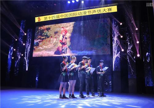 第十六届中国国际动漫节即将拉开序幕 漫展 第8张