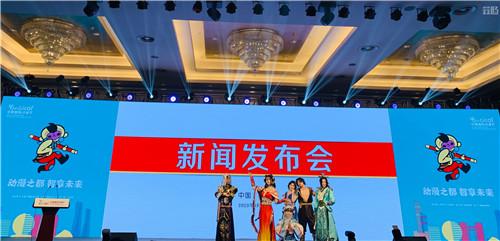 第十六届中国国际动漫节明天启幕 漫展 第2张