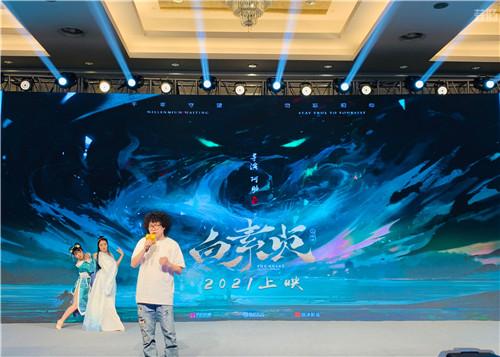 第十六届中国国际动漫节明天启幕 漫展 第5张