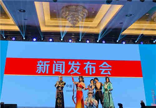 第十六届中国国际动漫节明天启幕