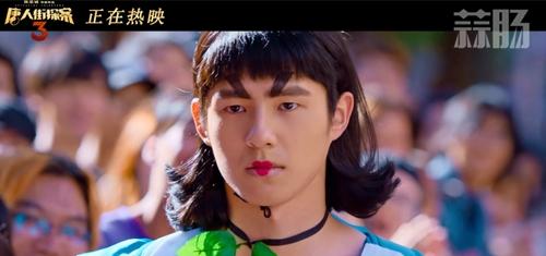 王宝强和刘昊然COS的葫芦娃你打几分